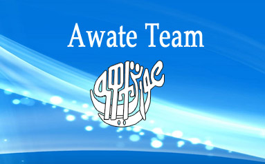 awate_team_white
