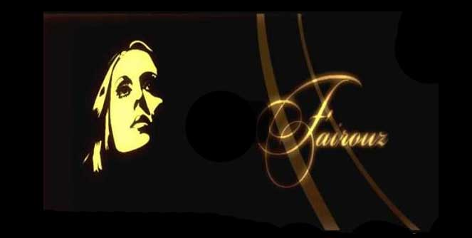 A Break From Politics: Jebena Presents Fairuz - Awate com
