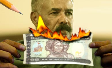 Eritrea S New Capital And Social Control Through Currency Change Awate