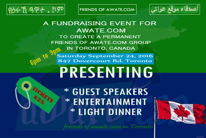 friends-of-awate-in-toronto1