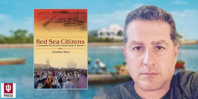 Book Review: Red Sea Citizens by Dr. Jonathan Miran