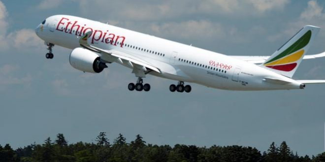 Ethiopian Airlines Will Resume Flights to Asmara