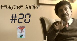 ነጋሪት ቁ20 – ተማሒርኩም ኣለኹም! You're Pardoned!