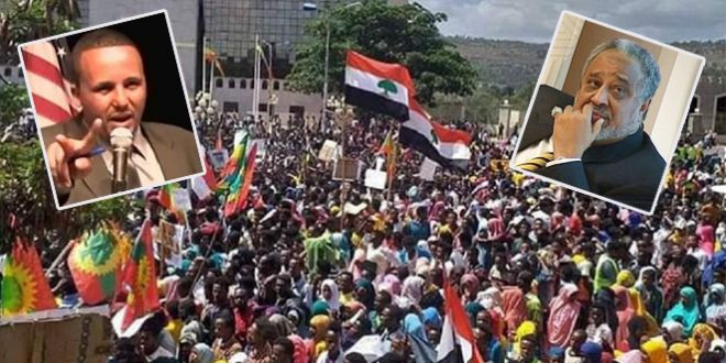Oromo Protests Still Rocking Ethiopia