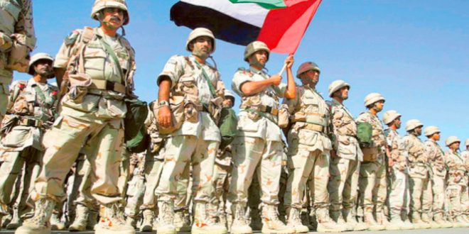 UAE Proxy Forces Occupy Aden