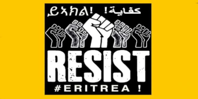 The Eritrea's Enough/Yi'akil Movement – A Way Forward
