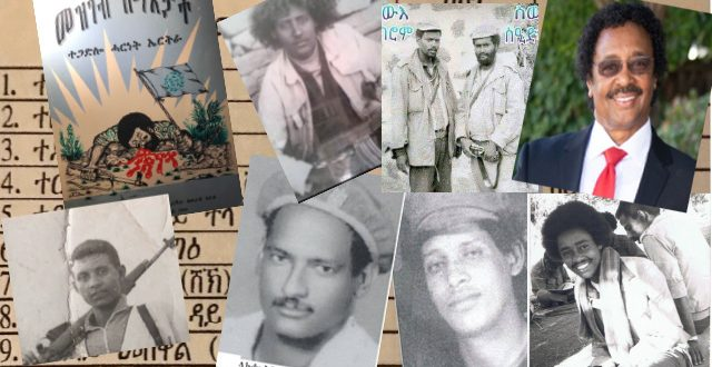 The Story of Eritrean Liberation Front's Book of Martyrs