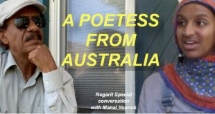 Negarit Special: Manal Younus, A Poetess From Australia