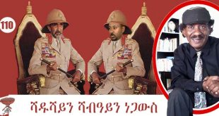 The Sixth and Seventh Kings of Ethiopia